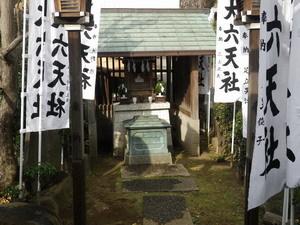 2012.1.1.daorokuten.JPG
